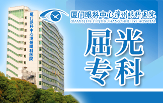 漳州高度近视会引发的并发症有哪些